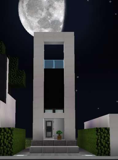 Edificio Japones Moderno Minecraft