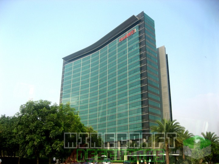 Oficinas centrales Huawei Minecraft